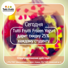 Баннер для Tutti Frutti