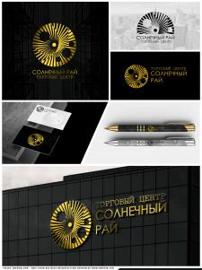 Логотип для компании Солнечный Рай!