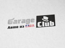 Лого Garage Club