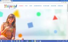 Сайт для ДЗОО им Гагарина