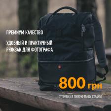 Рюкзак для фотографов - баннер для instagram