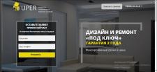 Сайт ремонта квартир