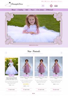 Интернет-магазин вечерних и свадебных платьев США
