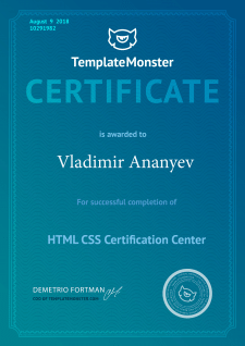 Сертификат HTML/CSS