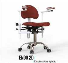 3d анимация кресла