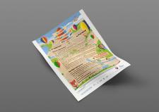 Плакат - программа