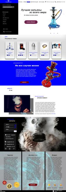 ИМ  СмокКлаб