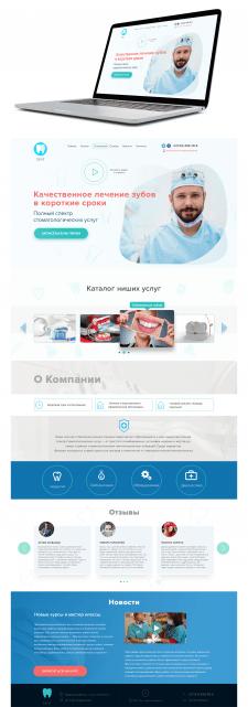 дизайн landing page Стоматологической клиники