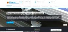 Корпоративный сайт Проектно-строительной компании