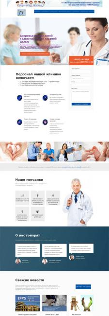Официальный сайт Отделения детской ортопедии