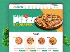 CAPPI - служба доставки еды