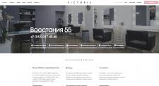 victoria-salon.ru