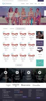 Bootstrap 3.x - Opencart 2.x - солнцезащитные очки