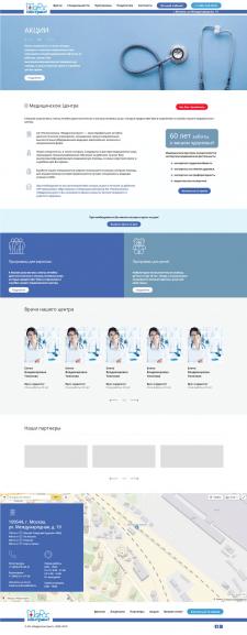 Сайт для Мед Клиники