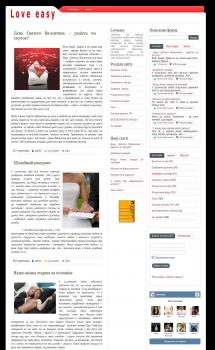 loveeasy.com.ua