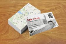 Макет визитки стол - 4