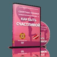 Дизайн упаковки для видео - курса