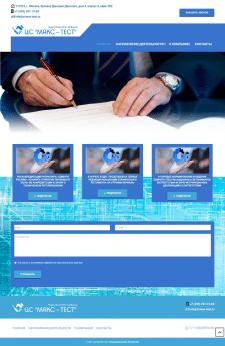 Сайт Ccmax-test.ru
