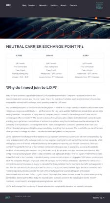 Переклад веб-сайту RUS-ENG Lixp