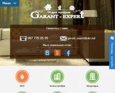 Адаптивная версия garant-expert.net