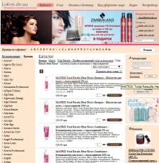 Наполнение интернет-магазина косметики