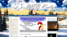 Блог-Портфолио