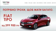"Разработка сайта для автосалон ""Porttyre"""