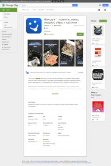 Memogram app