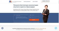 krasnodar.aidlegal.ru
