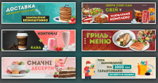 Banners foods
