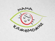 Лого МамаКажеМожна