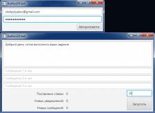 Программа на javafx - бот Author24.ru