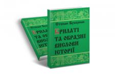Книга А5