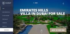 Продажа вилл в Дубае