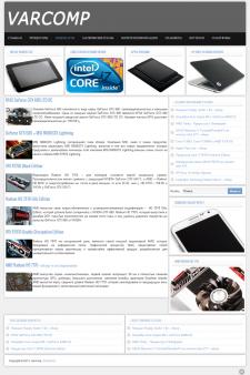 Сайт о компьютерах