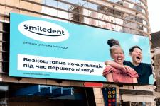 Банер для стоматології