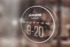 Графік роботи для  Simsim kebab