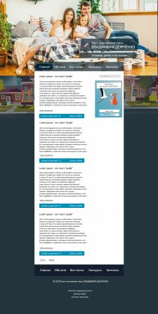 Дизайн личного блога