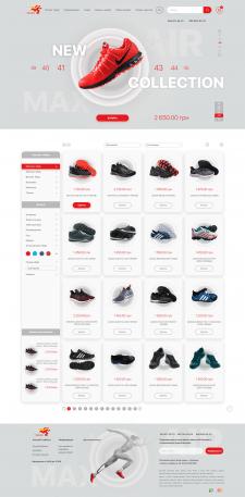 """Веб дизайн для спортивного магазина """"Nike"""""""
