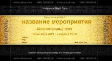 Разработка дизайна билета на мероприятие