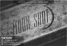 """Логотип для диджея """"Moon Shot"""""""