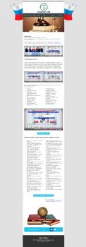 """Верстка письма для фирмы """"Адвокат 24"""" (рассылка)"""