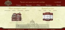 Интернет магазин ЮССА (строительные смеси)