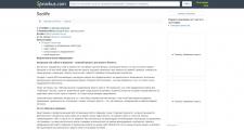Регистрация сайтов в каталогах