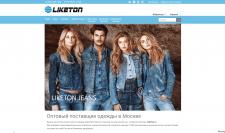 Liketon - Оптовый поставщик одежды в Москве