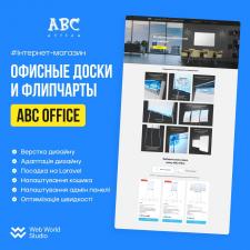 ABC Office