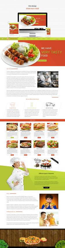 Site design STAR FAST FOOD