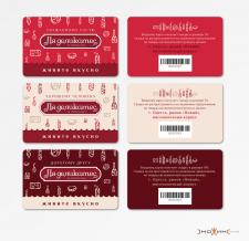 Plastic cards LD