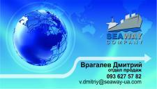 Seaway_пластиковые визитки