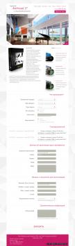 Интернет-магазин Archicad17